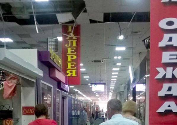 В торгово-развлекательном центре в Астрахани обрушился потолок