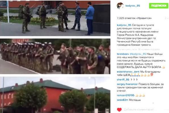 Отряд Кадырова подняли по тревоге в Чечне