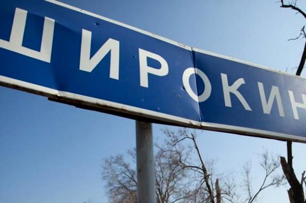 Украинские батальоны сдают ополченцам территорию Донбасса и направляются в Мукачево