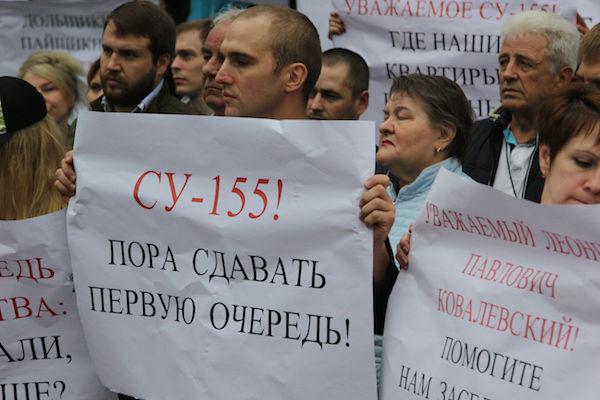 Крупнейший в России застройщик СУ-155 обманул 7 тысяч покупателей
