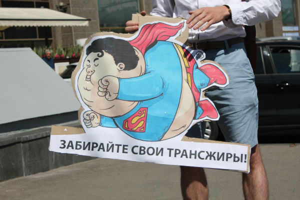 «Толстый супермен» попытался атаковать посольство США в Москве