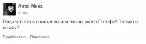 ужгород11