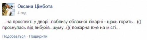 ужгород12