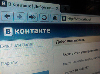 «ВКонтакте» впервые удален из Google Play по жалобе правообладателей