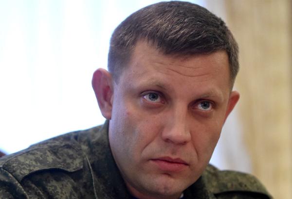 Глава ДНР зауважал «Правый сектор» после избиения гея и акции против Порошенко