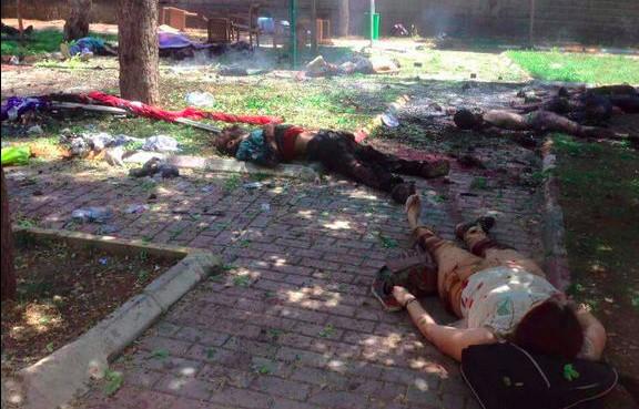 Число погибших при взрыве в Турции возросло до 27
