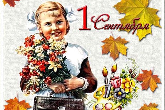 Крым готов перенести начало учебного года на две недели