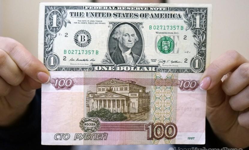Будет ли доллар стоить 100 рублей - самый актуальный вопрос