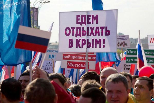 Авторам памятки о поездках в Крым отклонили жалобу на Роскомнадзор