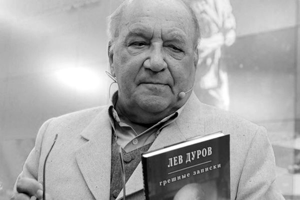 Семья Дурова просит столичные власти похоронить артиста на Новодевичьем