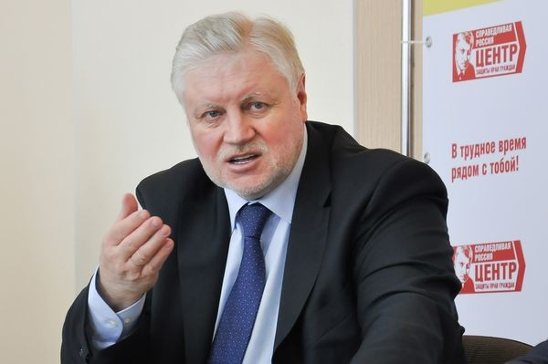 Мультимиллионеров в России обложат налогом до 50% от дохода