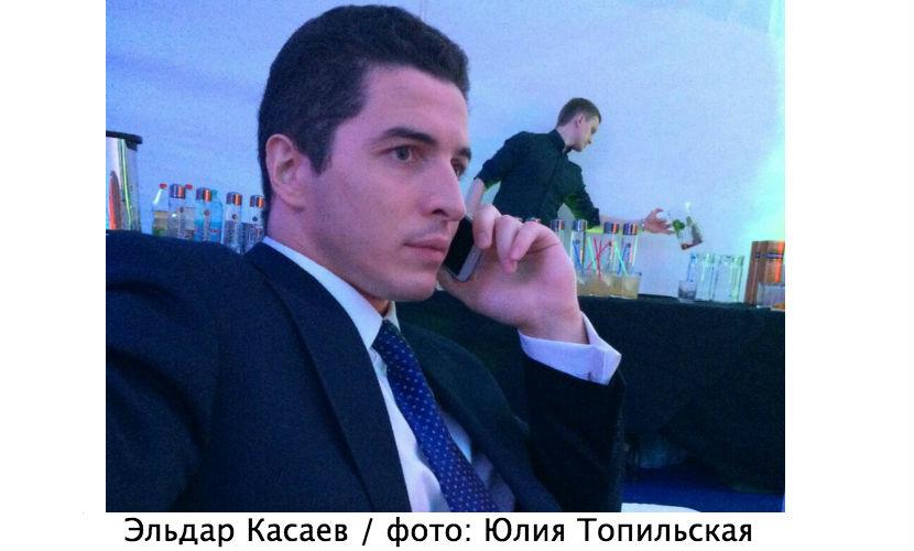 Эльдар Касаев