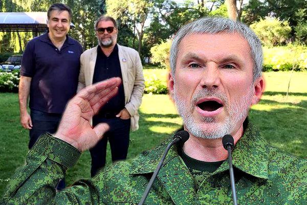 В Госдуме грозятся вычеркнуть Гребенщикова из истории России за