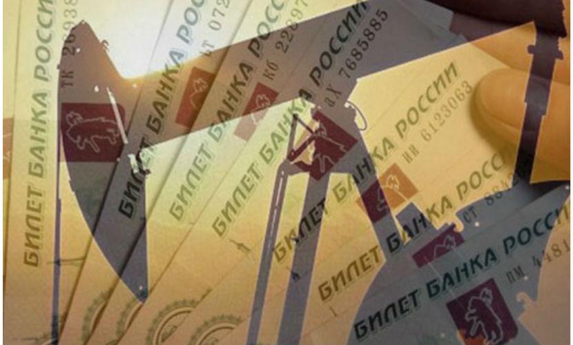 Рубль осенью поджидают две «засады»
