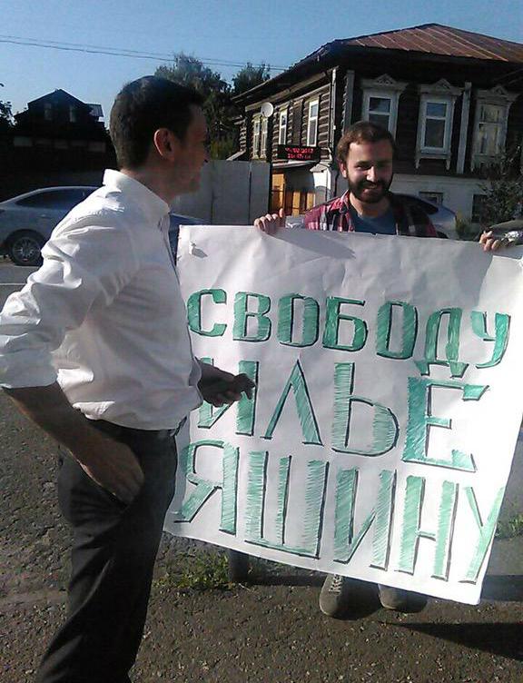 Яшин Кострома