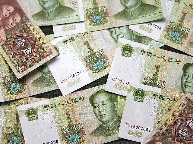 Девальвация юаня станет сигналом для России и рубля