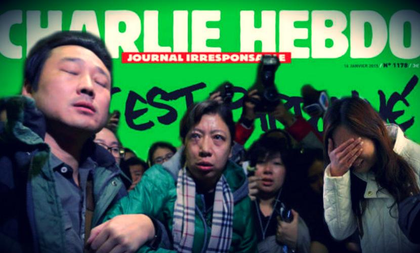 Скандальный Charlie Hebdo поиздевался над жертвами разбившегося