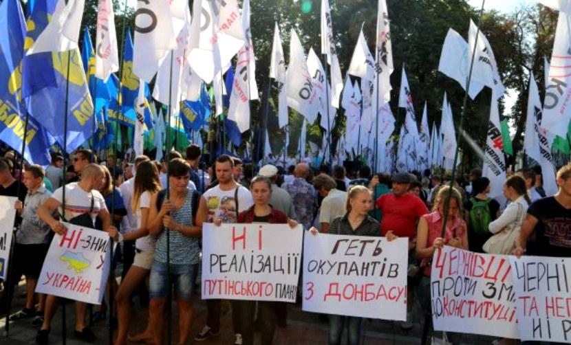 Ляшко и «Правый сектор» устроили массовые беспорядки в центре Киева