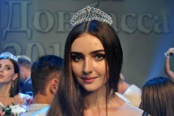 В ДНР выбрали самую красивую девушку Донбасса