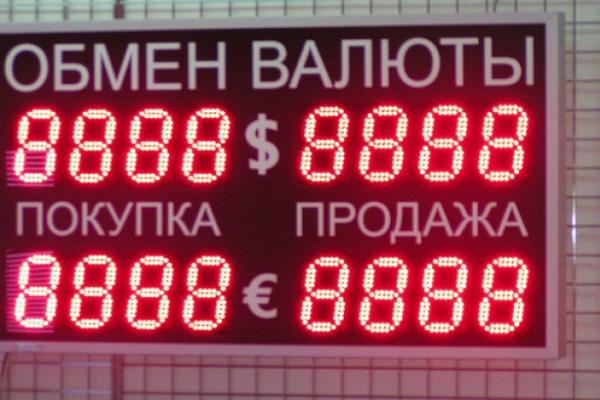 Центробанк опроверг слухи о тестировании курса 100 рублей за доллар