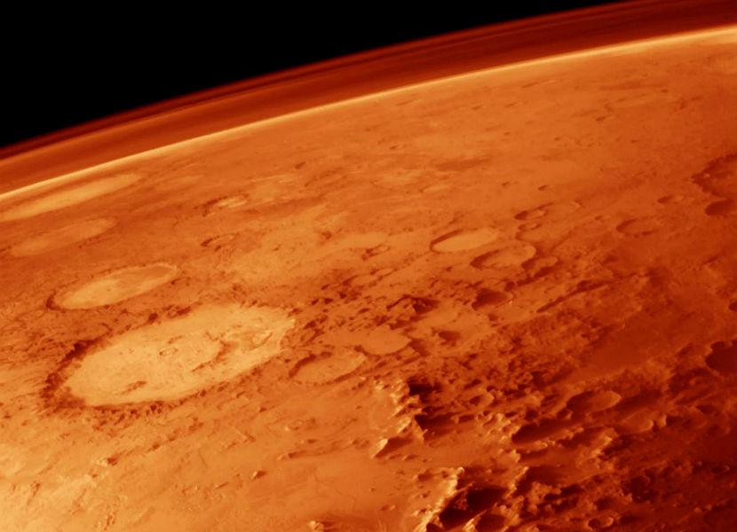 Ученые показали место на Марсе, куда приземлится планетоход