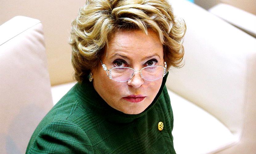 Матвиенко заявила о катастрофе в сельском хозяйстве