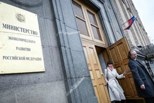 4 миллиона граждан России по новому закону признают банкротами