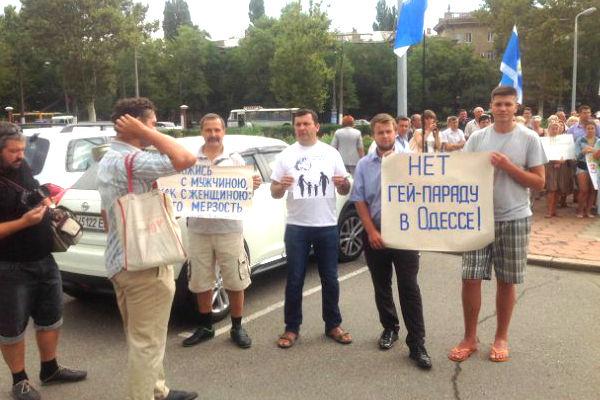 Гей-парад в Одессе запретили: суд откликнулся на протест горожан