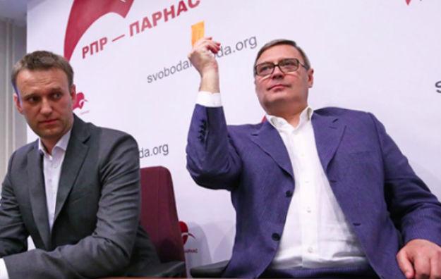 ЦИК обязал костромской избирком зарегистрировать ПАРНАС на выборы