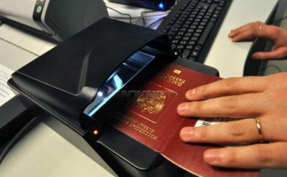 За сокрытие второго гражданства наказаны 12 тысяч россиян