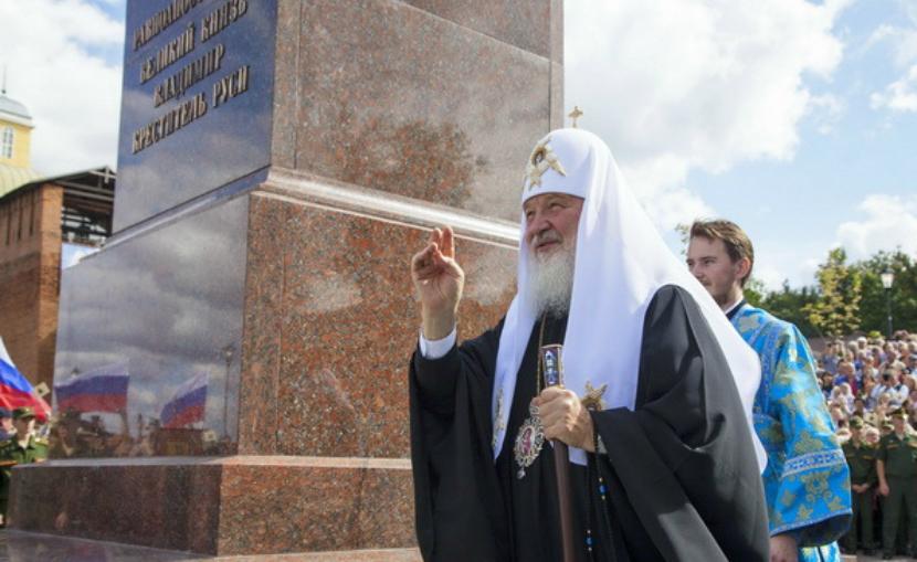 Памятник князю Владимиру открыл патриарх Кирилл