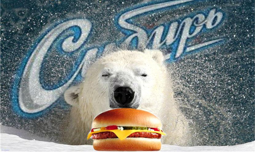 McDonald's захватывает Сибирь
