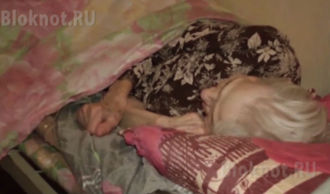 19 стариков заморили голодом в доме престарелых под Владимиром