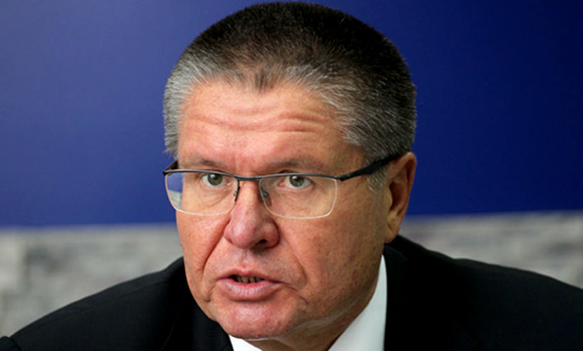 Улюкаев призвал россиян готовиться к росту экономики уже в 2016 году