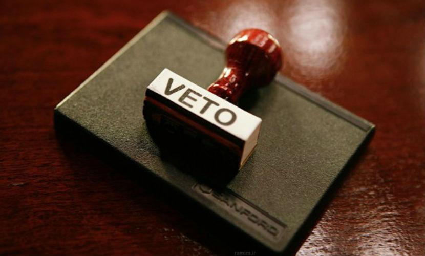 Украина добивается ограничения права вето России в ООН