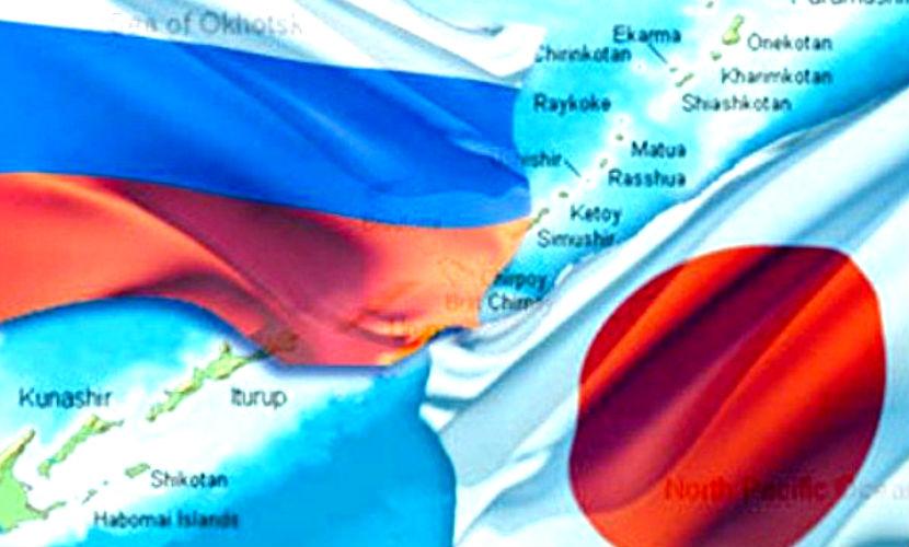 япония россия
