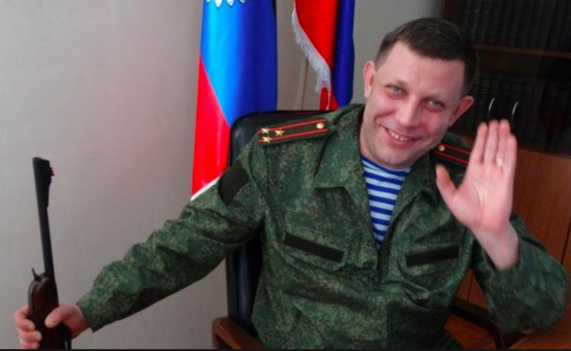 Захарченко запретил снабжать Украину углем