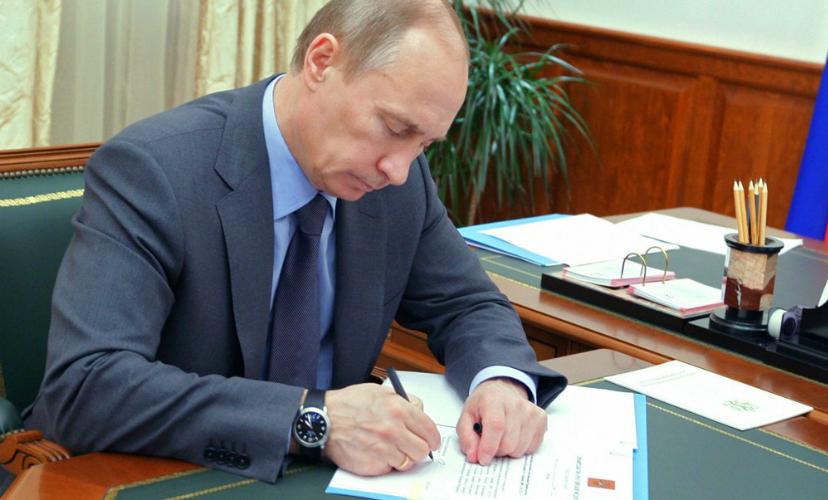С 1 сентября Россия начала жить по новым законам