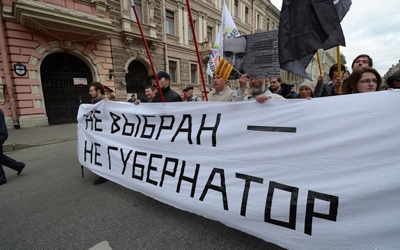 20 губернаторов регионов России выбрали в первом туре