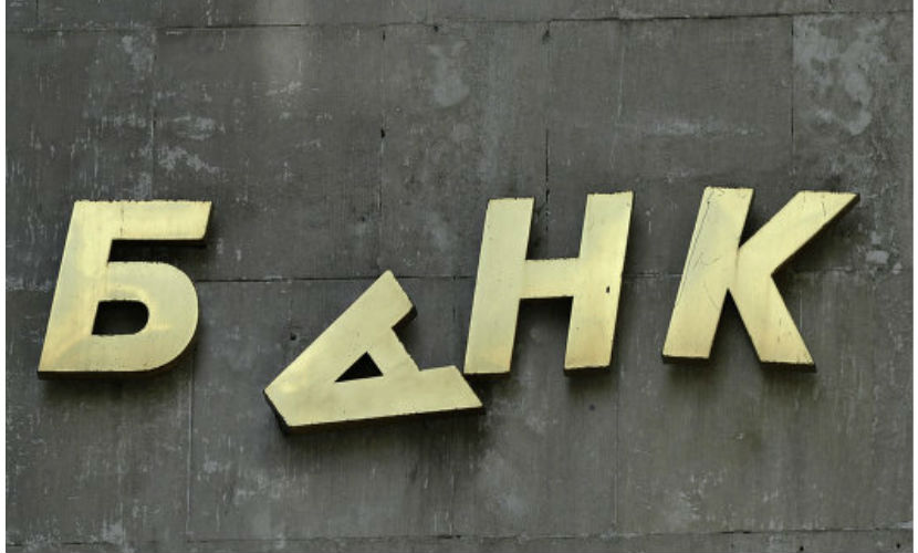 Три банка за сомнительные операции лишились лицензий