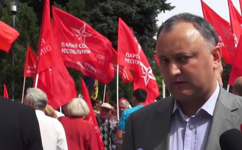 Социалисты Молдавии объявили властям ультиматум