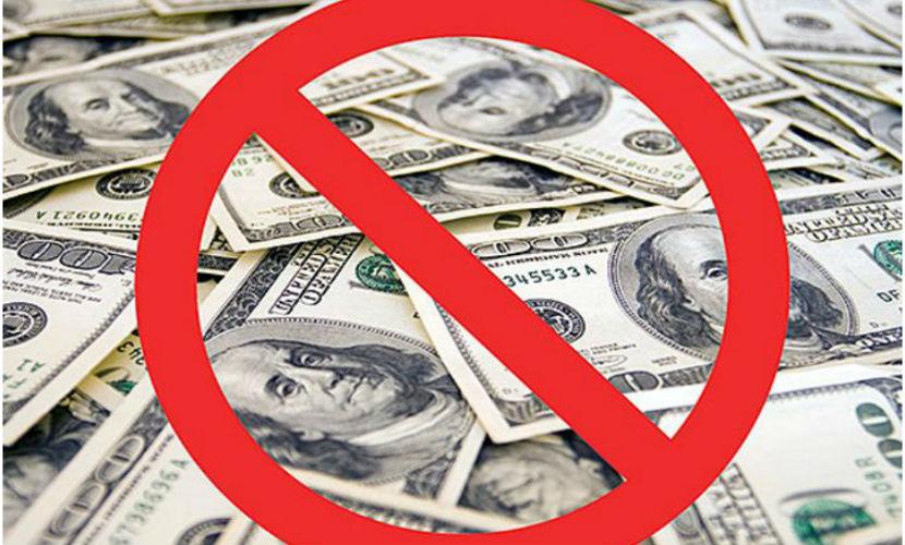 Доллары могут попасть под запрет