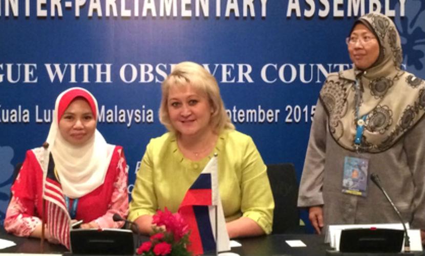 Женщины-политики Евразии обсудят кризис без мужчин