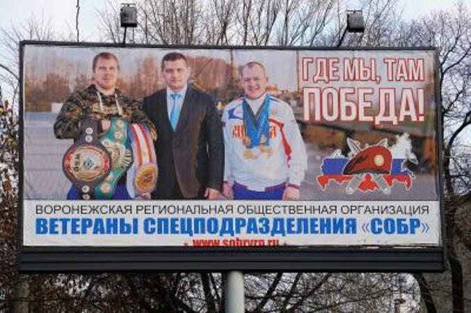 Кандидат в депутаты гордумы Воронежа задержан за организацию секс-бизнеса