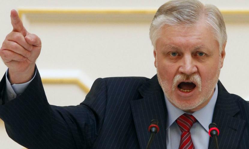 В День знаний Сергей Миронов призвал к отставке министра образования