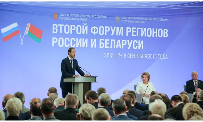 Россия поманила Белоруссию госзаказами