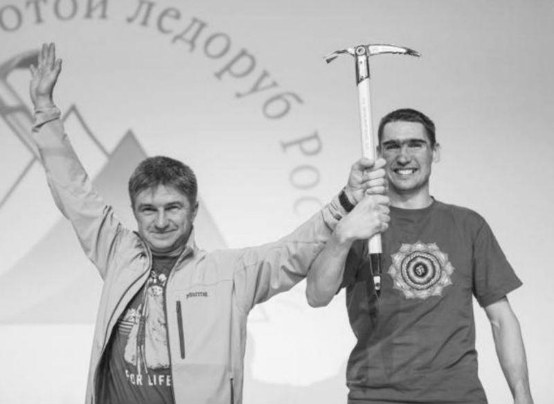 В Перу погибли российские альпинисты после покорения шеститысячника