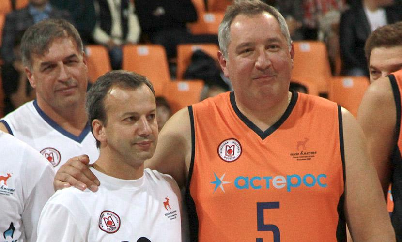 Рогозин и Дворкович стали соперниками на баскетбольной площадке