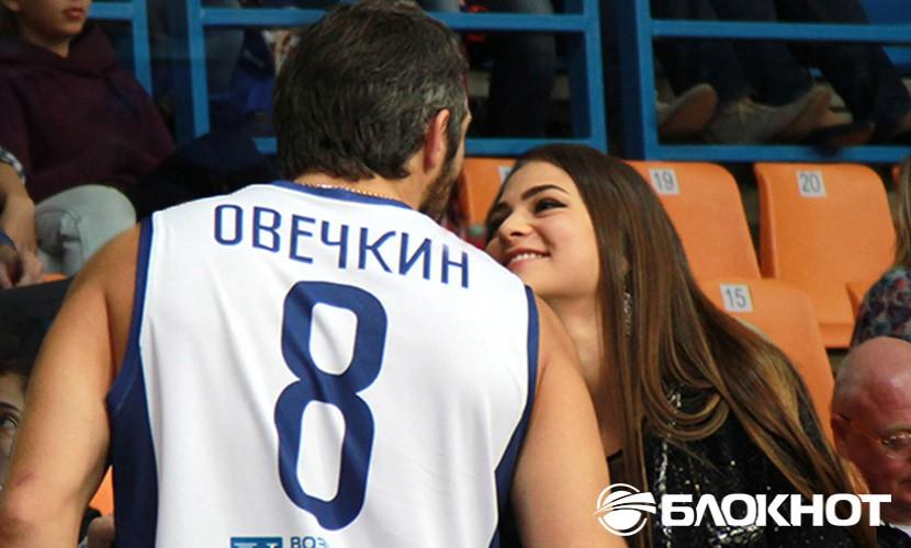 Невеста Александра Овечкина болела за него на баскетбольном матче