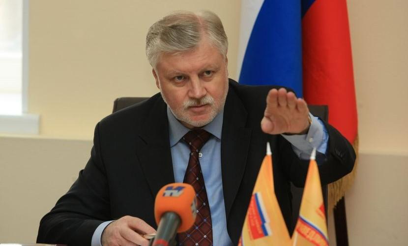 Сергей Миронов назвал дело Гайзера